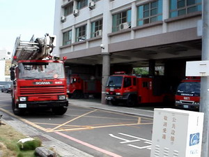 Taiwan Tainan Fire Department Her-Wei fire station skylift