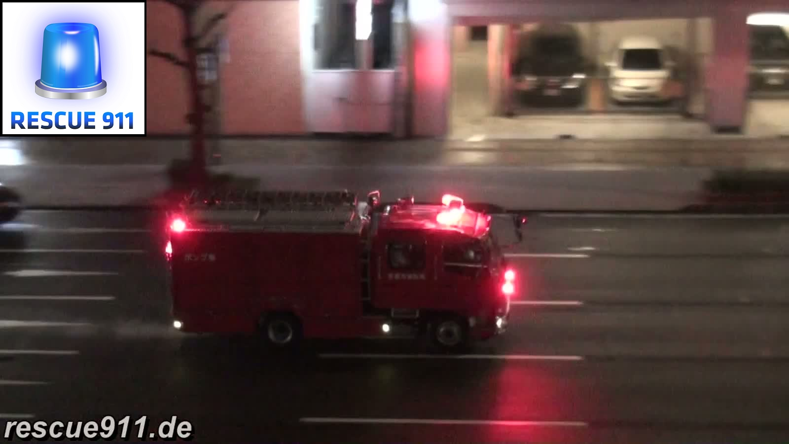 Pumper + Ambulance Kyoto Fire Department (stream)