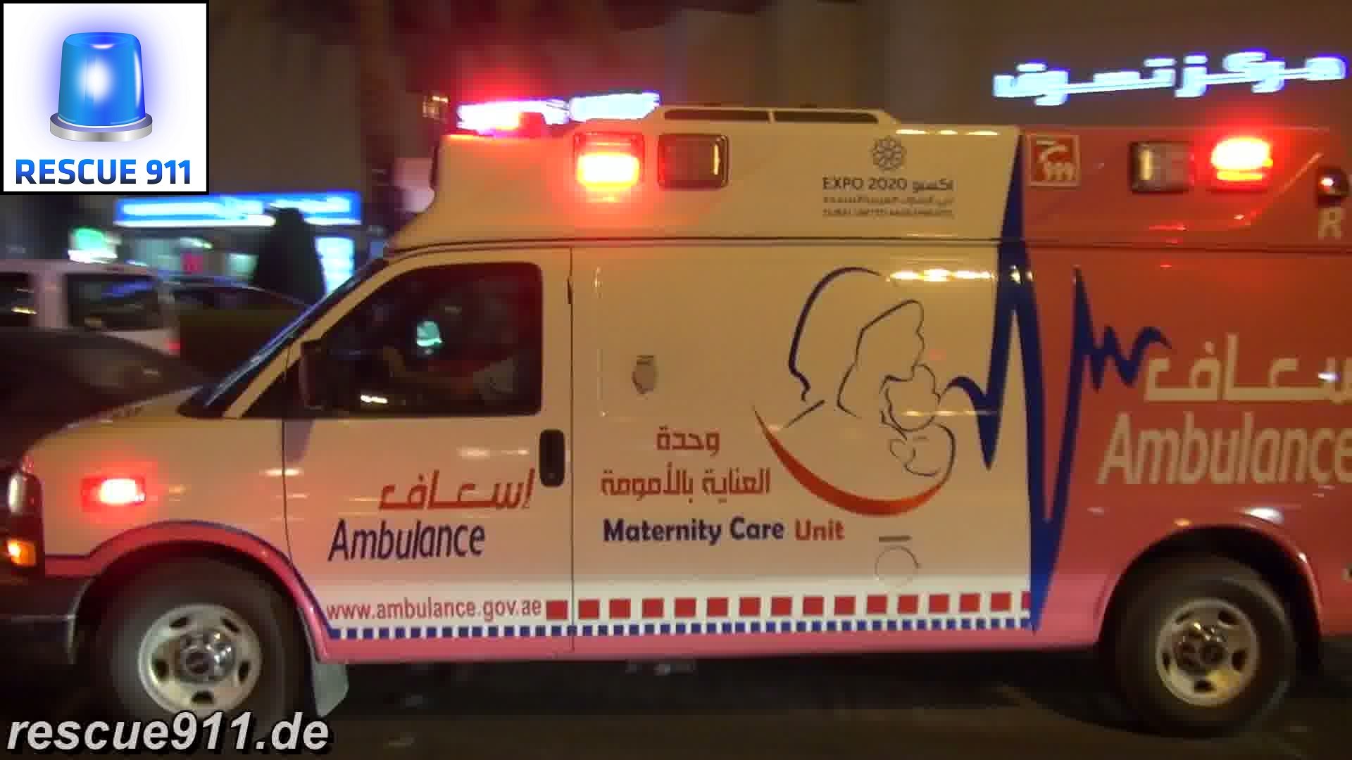 Emergency Medical Services Dubai (collection) (stream)