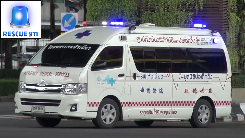 Ambulance EMS Bangkok (collection) (stream)