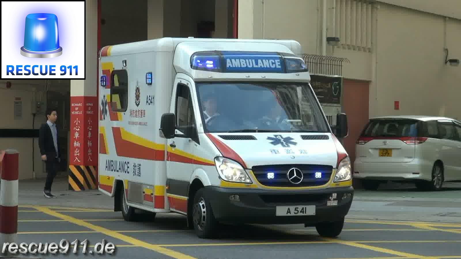 Ambulance HKFSD Yau Ma Tei Ambulance Depot (collection) (stream)