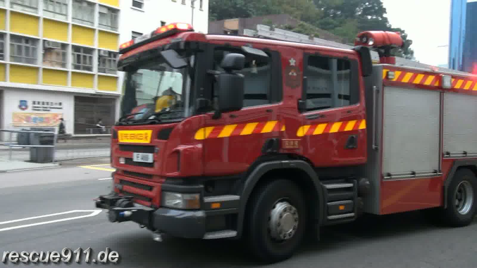 Major Pump HKFSD Tsim Sha Tsui Fire Station (stream)