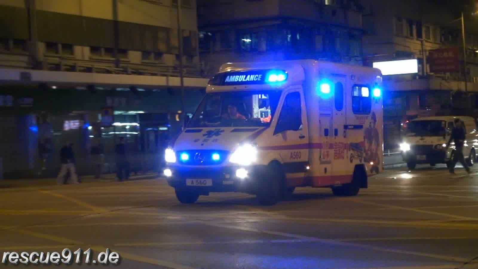 Ambulance Hongkong Fire Services Department (collection) (stream)