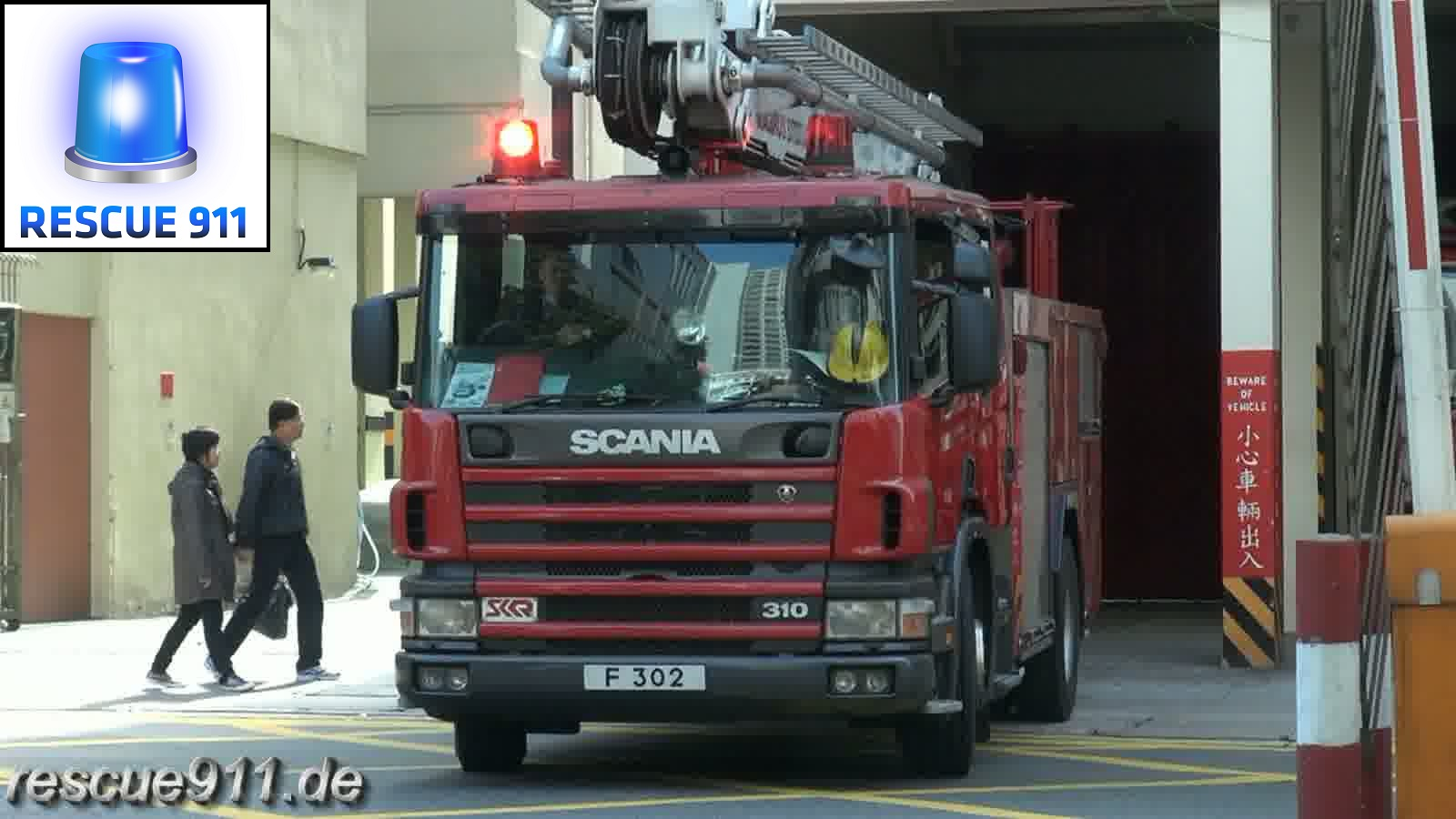 Light rescue unit + Hydraulic platform HKFSD Yau Ma Tei FS (collection) (stream)