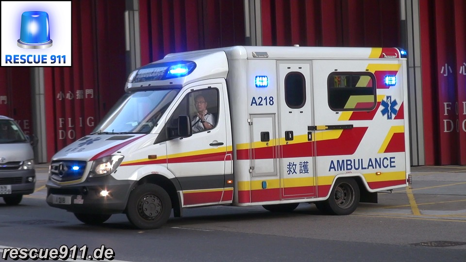 Ambulance HKFSD (collection) (stream)