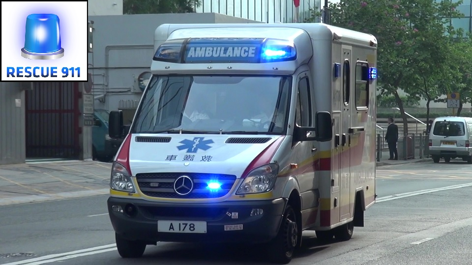 Ambulance Hong Kong Fire Services Department (collection) (stream)