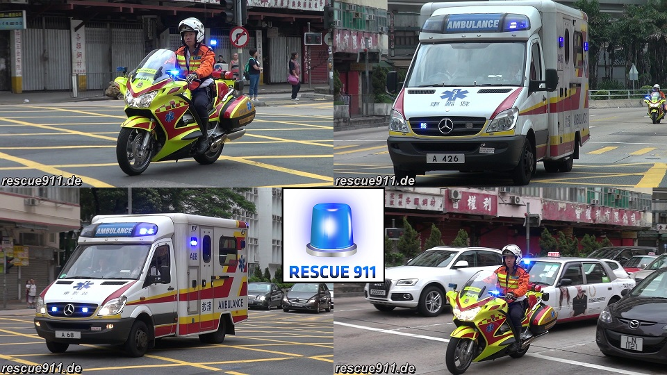 Paramedic Motorbike + Ambulance HKFSD (collection) (stream)