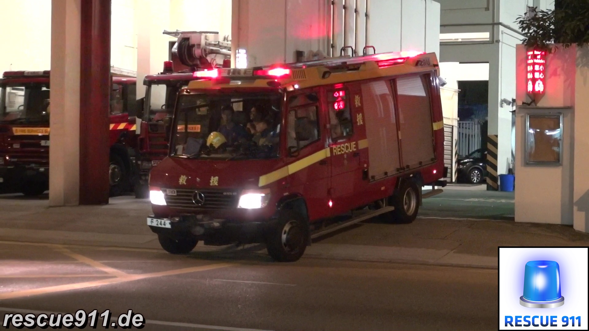 Light Rescue Unit HKFSD Hung Hom Fire Station (stream)