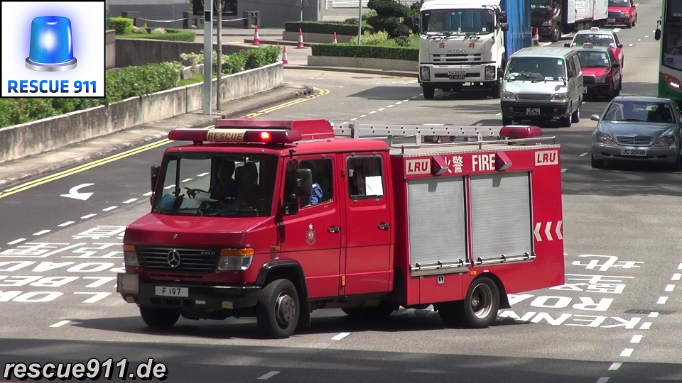 Light Rescue Unit HKFSD Central Fire Station (stream)