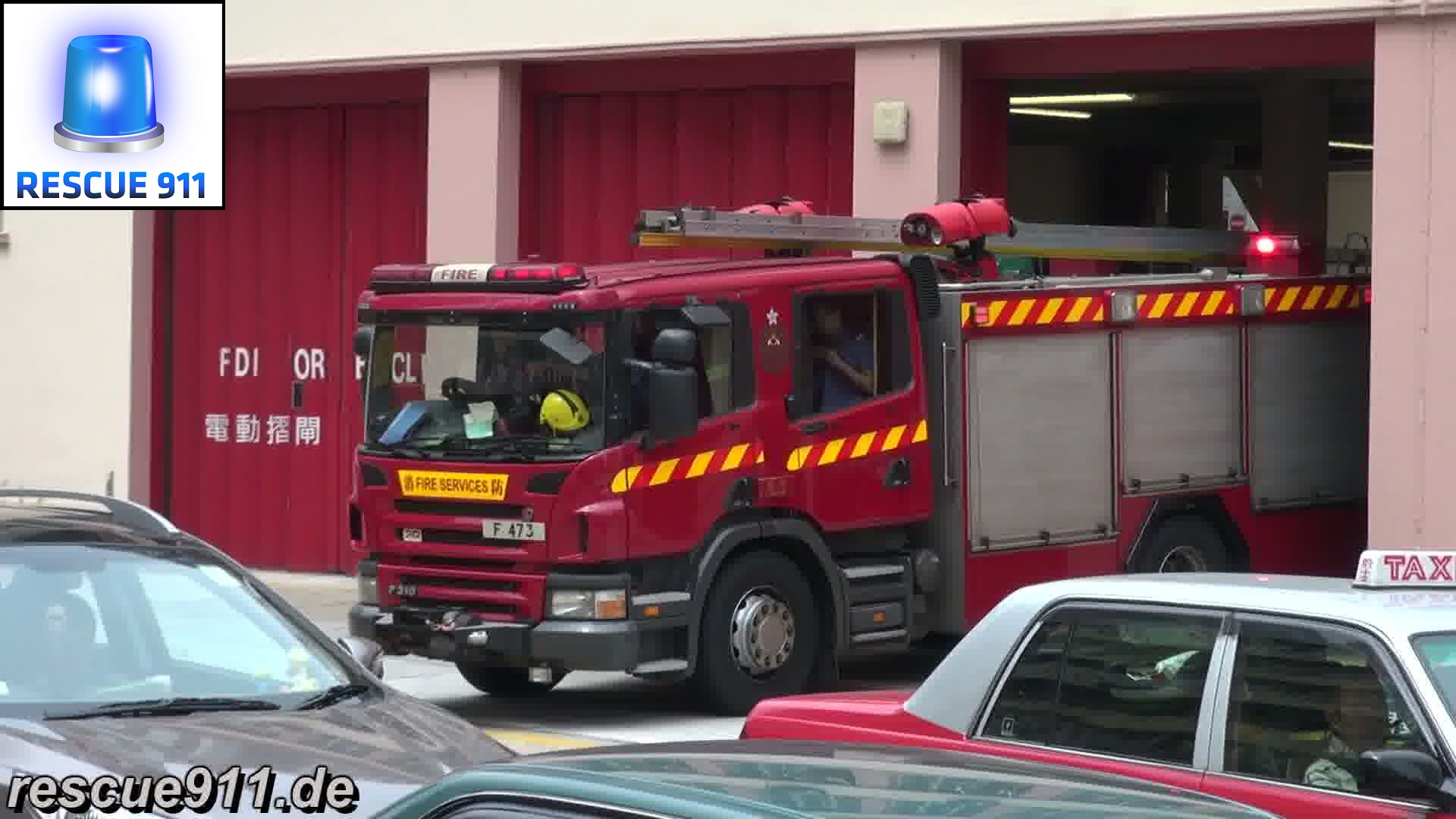Major Pump HKFSD Mong Kok Fire Station (stream)