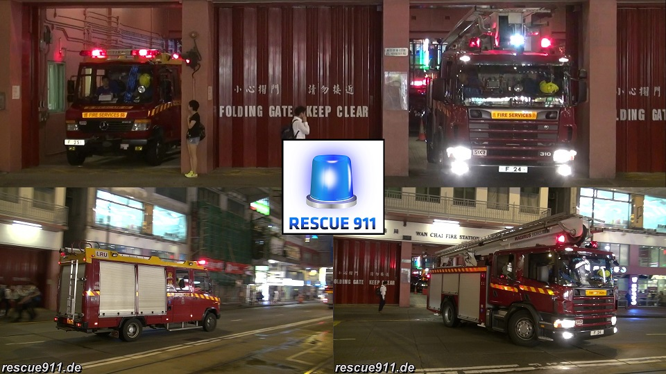 HP + LRU HKFSD Wan Chai Fire Station (stream)
