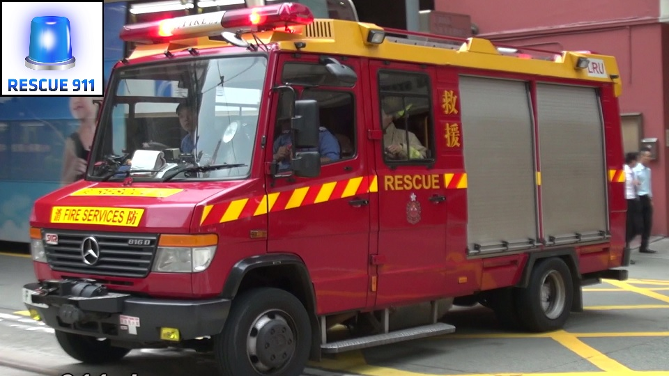 Light Rescue Unit HKFSD Wan Chai Fire Station (stream)