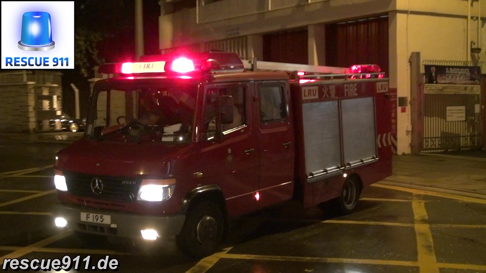 Light Rescue Unit HKFSD Yau Ma Tei Fire Station (stream)