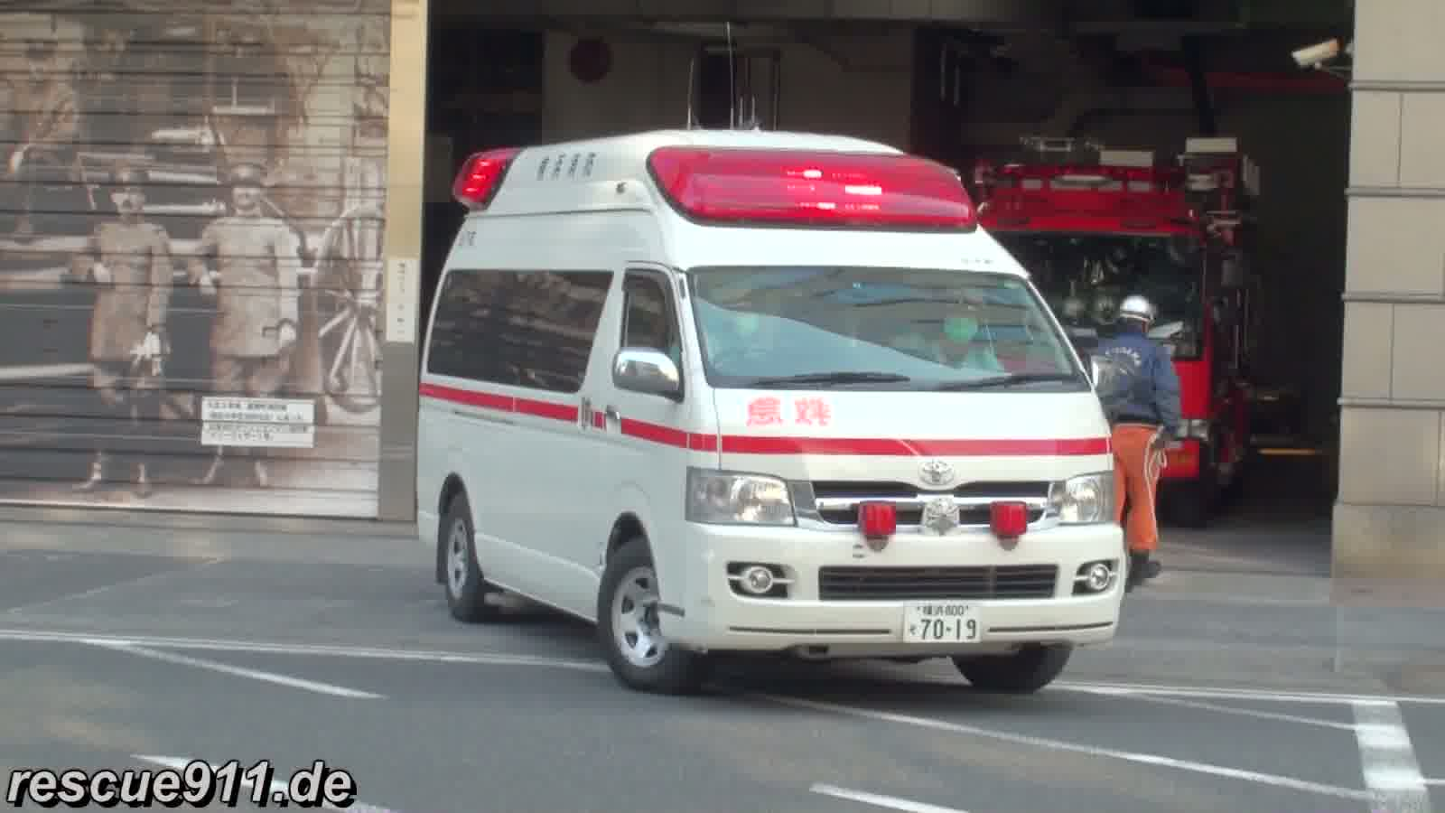 2x Ambulance Yokohama Fire department (stream)