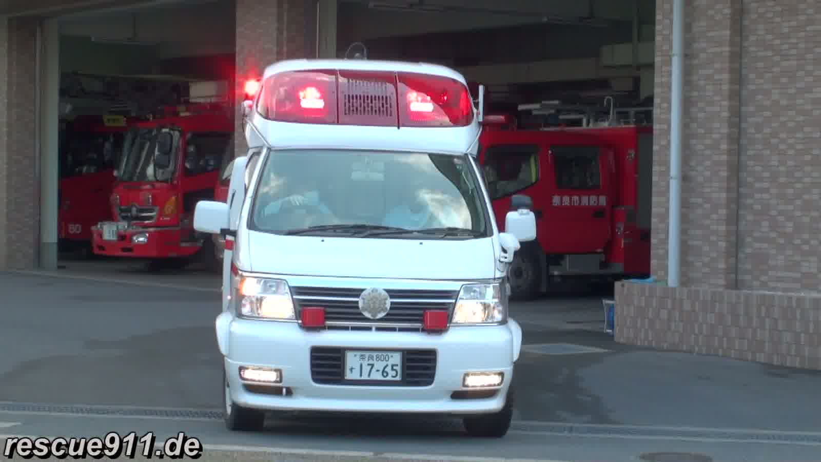 Ambulance Nara Fire Department (stream)