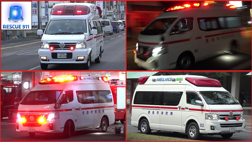 Ambulance Nara Fire Department (collection) (stream)