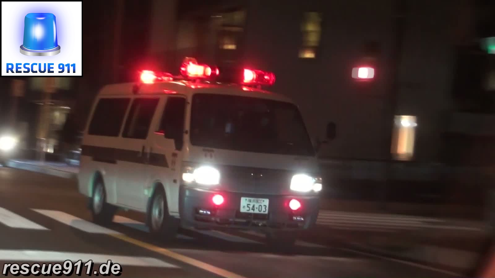 Emergency vehicle Tokyo Electric Power Company (stream)