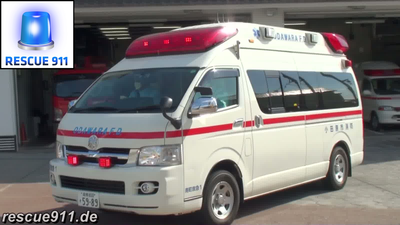 Ambulance Odawara Fire Department (stream)