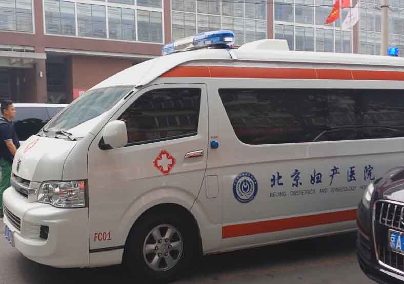 Ambulance Obstetrics and Gynecology Hospital Beijing