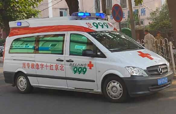 Ambulance Beijing Red Cross