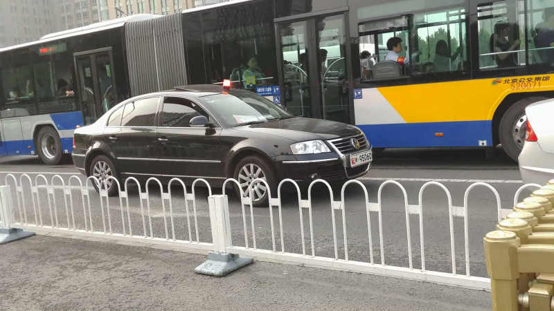 Armed Unmarked Police Car Beijing Police
