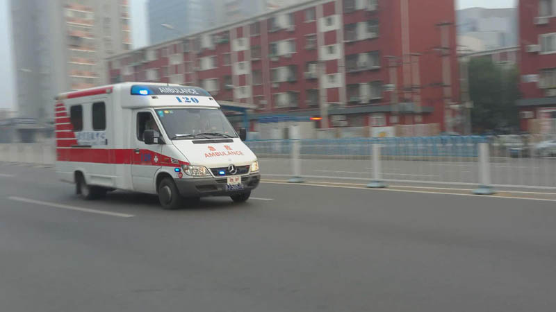 Ambulance Beijing Emergency Medical Center