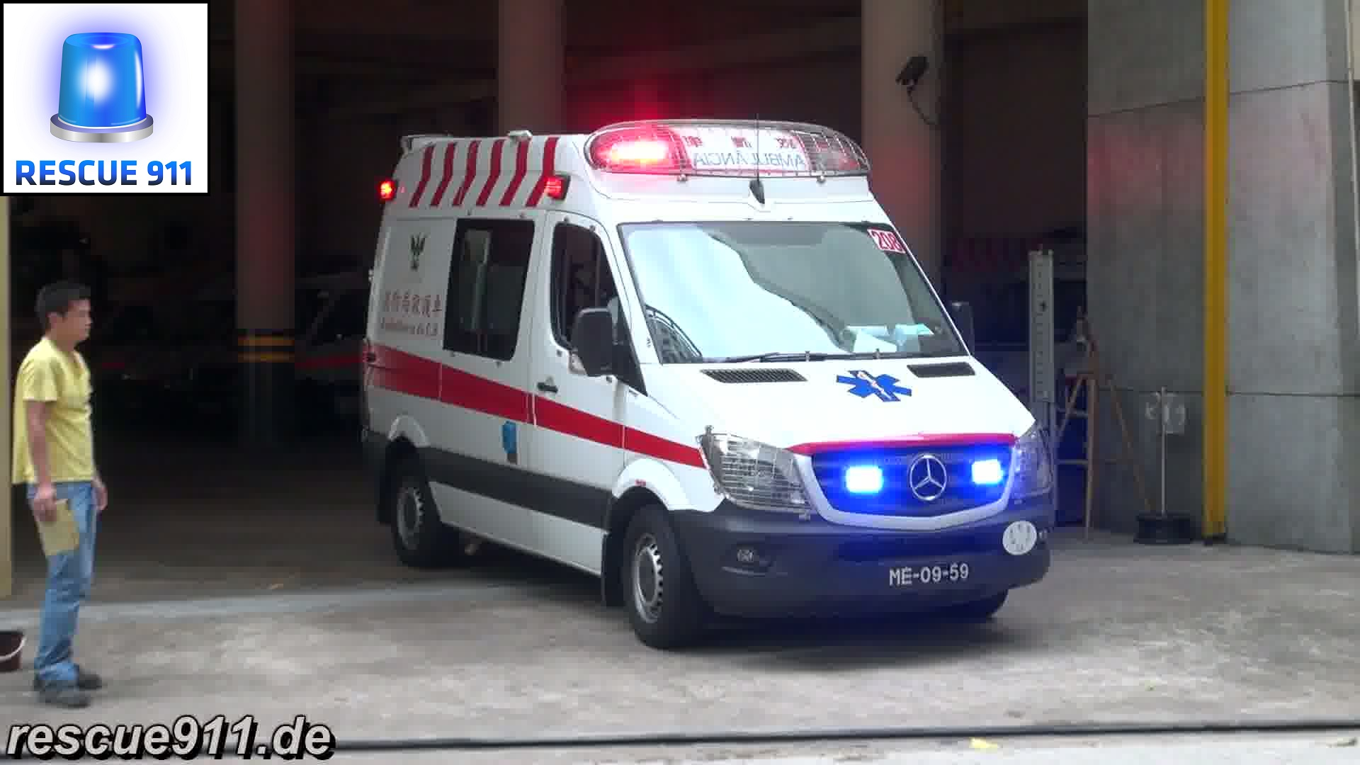 Ambulância 208 Corpo de Bombeiros de Macau (collection) (stream)