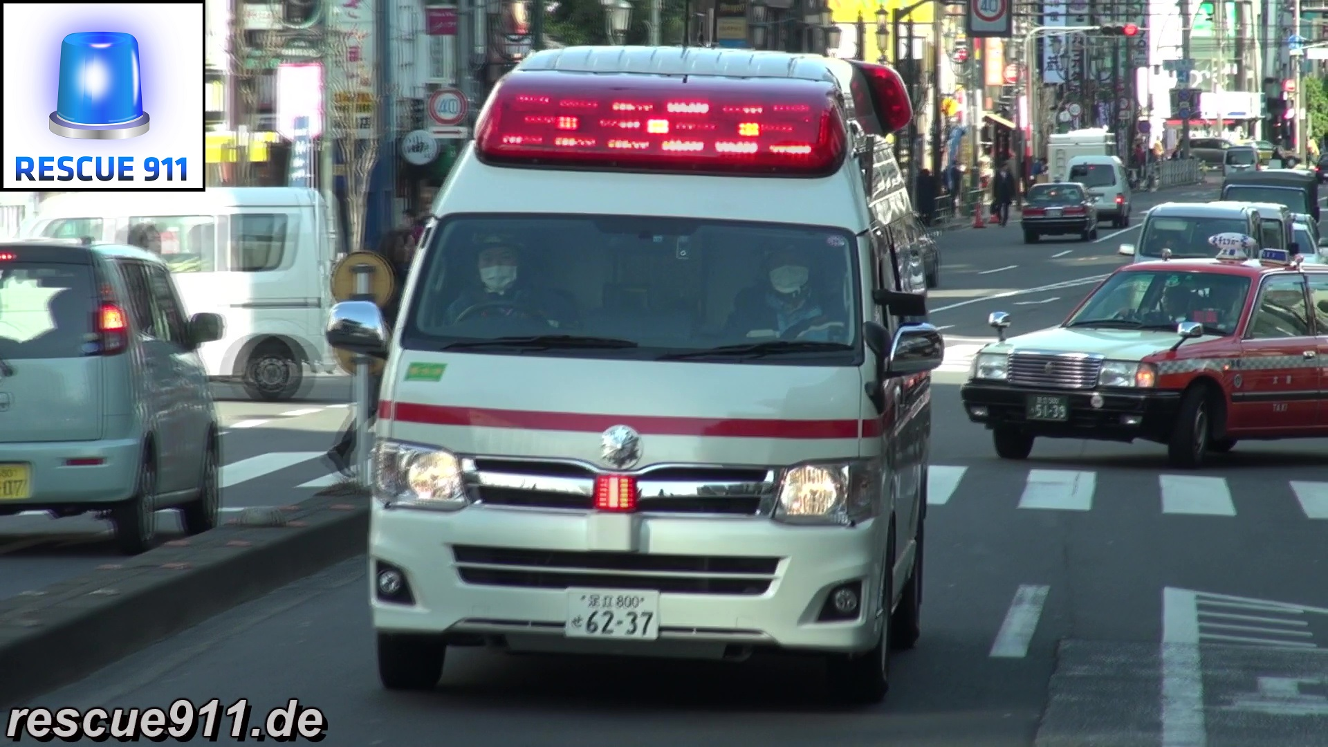 Ambulance Tokyo Fire Department (collection) (stream)