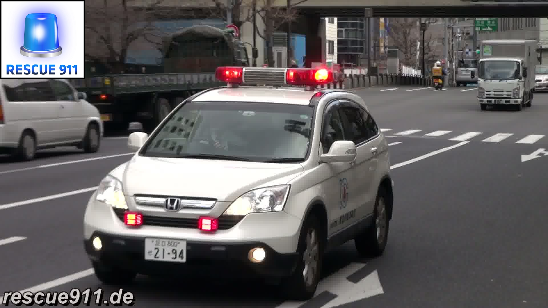 Blood Transport Vehicle Tokyo (stream)