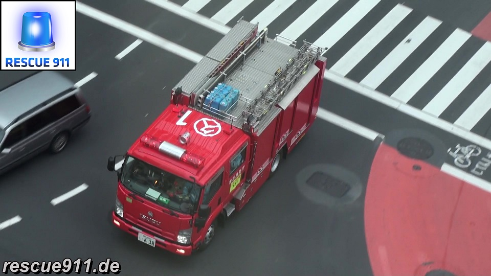Pumper Tokyo Fire Department Shinjuku Okubo Branch Fire Station (collection) (stream)