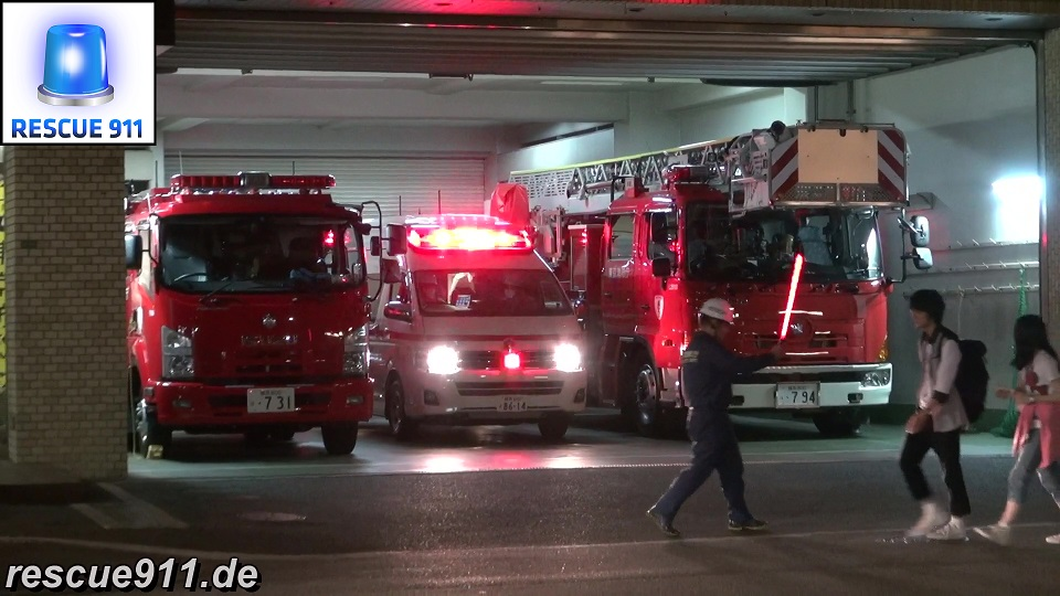 Ambulance Tokyo Fire Department Hongo Fire Station (stream)