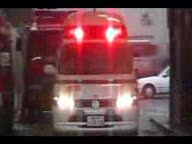 LQ - Ambulance + Fire dept