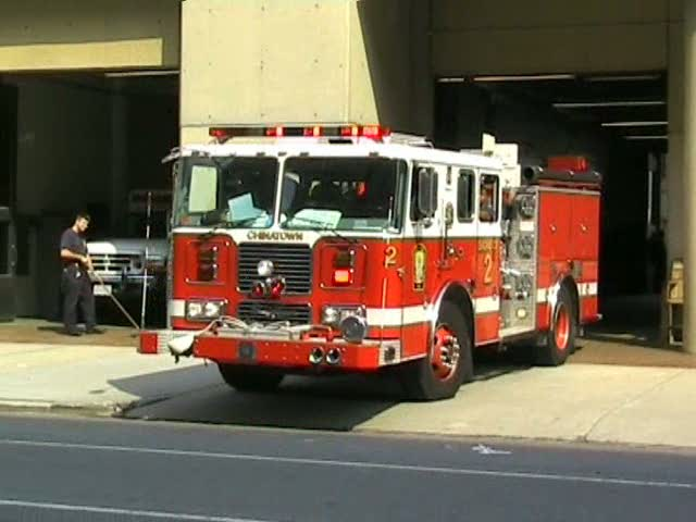 Engine 2 DCFD (stream)